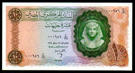 """EGYPT P41 """"KING TUT"""" 10 POUNDS 1965 RAW UNCIRCULATED! RUINS OF KARNAK P... - $150.00"""