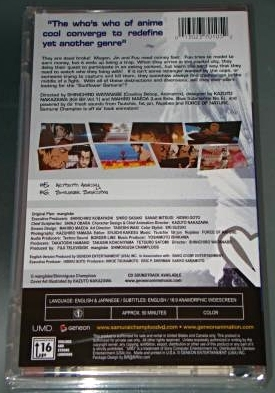 Sony PSP UMD VIDEO - SAMURAI CHAMPLOO Volume 3 (Anime)