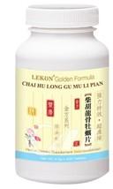 Chai Hu Long Gu Mu Li Pian 柴胡龍骨牡蠣片 Insomnia Palpitation due to fright Hysteria - $32.42