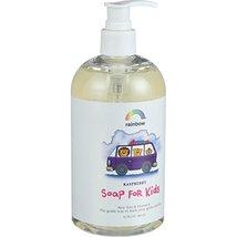 Antibacterial Kids Soap - Raspberry Rainbow Res... - $13.86