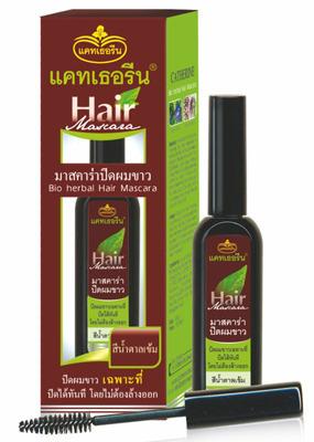 Catherine Thai Herb Bio herbal Hair Mascara