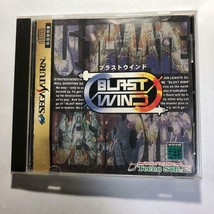 Sega Saturn Blast Wind Video Game From Japan Official Import - $316.79