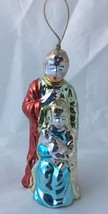 Holy Family Nativity Christmas Ornament Mary Joseph Jesus Mercury Glass ... - $14.95