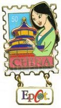 Disney  Mulan EPCOT dangle  Stamp Pin Series #3 - pin/pins - $39.59