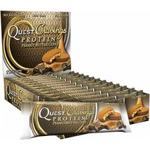 Protein Peanut Butter Cups 12 / 1.76 oz Pack(S) - $37.62