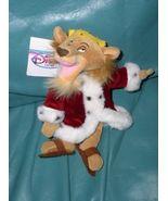 Disney Store Robin Hood Prince John Park Exclusive Bean Bag - $19.98