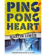 Sergeants Sueño & Bascom Novel: Ping-Pong Heart... - $9.05
