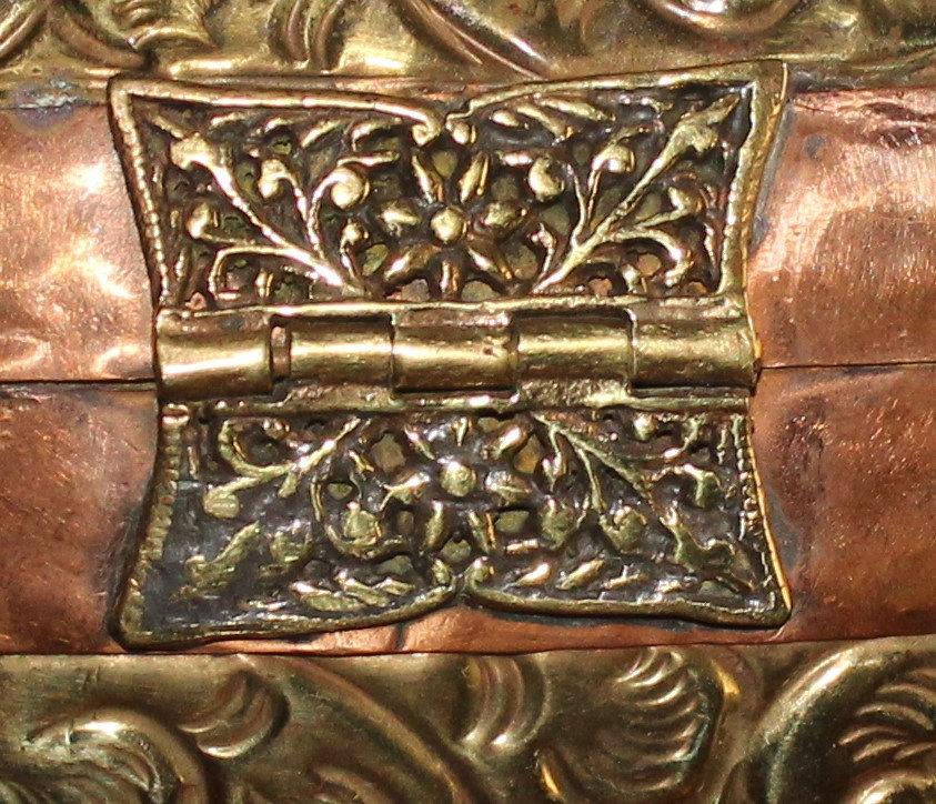 Vintage Brass Purse 61