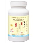 Xiao Zhi Tablet 100% Herb Formula 消痔片 Hemorri Clear emorrhoids Gold Plus... - $32.42