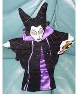 Disney Villain Maleficent plush Bean Bag 8  inches tall with tags - $21.99