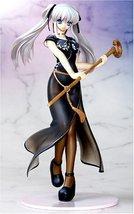 Mabinogi: Nao PVC Statue 1/8 Scale by Star Wars - $40.17