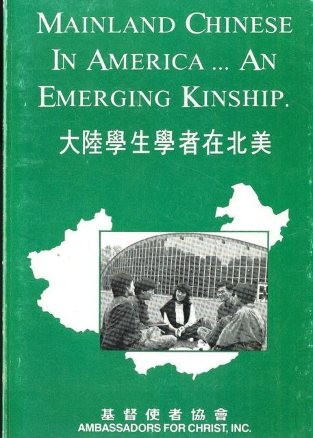 MAINLAND CHINESE IN AMERICA-AN EMERGING KINSHIP-AMBASSADORS FOR CHRIST,1991,1st