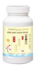 Zhuang Yang Tablet 100% Herb Formula 壮阳片 strengthen kidney sexual wellness Gold+ - $32.42
