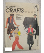 Variety Pack of Sewing Patterns Adult McCalls 2622 Halloween - $7.13