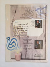 F72 Yitzhak Rabin Day of Issue Song for Peace Stamp Commemorative 1995 E... - $11.63