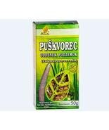 Sweet Flag Rhizome 50g- Acorus Calamus - Organic Herbal Dried Tea Loose ... - $8.95
