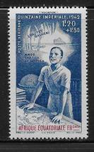1942 Educational Fund French Equatorial Africa Stamp Catalog Number CB5 MNH