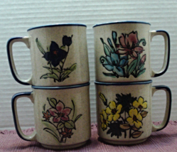 Vintage Set of 4 Stoneware Floral Design Coffee/Tea Cups / Mugs - $22.50