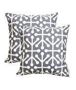 TreeWool, Cotton Canvas Octaline Accent Decorative Throw Pillowcases (Pa... - $19.88 CAD