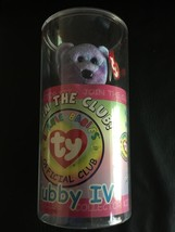 TY BEANIE BABIES OFFICIAL CLUB KIT NEW IN SEALED CONTAINER - $11.60