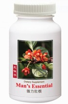 Man's Essential improving blood circulation balancing the endocrine system  強力壯根 - $52.94