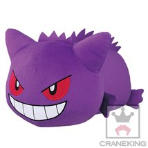 "Pokemon XY&Z Kororin Friends Gengar 10"" Big Plush - $25.97"