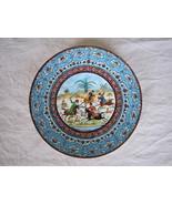 PERSIAN HANDMADE Mina Kari plate Enameled (18 cm) - $79.00