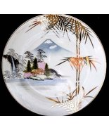Four KUTANI PORCELAIN Dessert Plates Japan Handpainted Village Scene Und... - $88.99