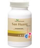 Heat Detox Tablet promote healthy digestive system TCM Herb San Huang Pi... - $32.42