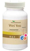 Stomach Mate Tablet maintain a healthy digestive system TCM Heb Wei You ... - $32.42