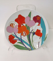 """Rosenthal Wolgang Bauer decorative 13"""" floral plate  - $199.00"""