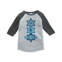 Custom Party Shop Baby's My 1st Hanukkah Raglan Grey 5/6T - $20.58