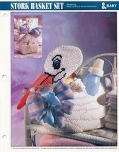 Stork Basket Set for Baby Annie's Plastic Canvas Pattern/Instructions NEW - $0.90
