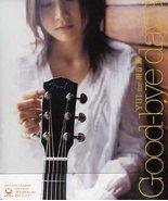 Good-Bye Days [Audio CD] Yui - $1.95