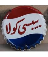 Vintage Arabic Pepsi Cola Porcelain Enamel Sign - $395.01