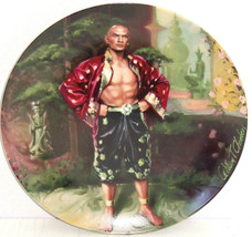 King and I Collector Plate Puzzlement Rodgers Hammerstein Vintage 1984  - $19.97