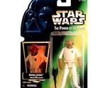 Star Wars Power of the Force 2 Green Card Holosticker Admiral Ackbar