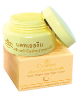 Catherine Thai Herb Facial Brightening Night Cream Small Size 5g. - $22.60