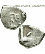 VOLCAE TECTOSAGES Celts in Gaul Ancient Greek Silver Celtic Drachm Coin ... - $143.10