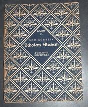 Sch. Gorelik Scholem Alechem Antique Book 1920 Judische Bucherei Germany Judaica