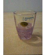 Shot Glass Hand Painted in Al Rame Israel - $6.92