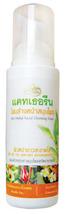 Catherine Thai Herb Bio Herbal Facial Cieansing Foam Full Size 125 g. - $22.60