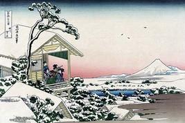 Tea House at Koishikawa 20x30 Poster by Katsushika  Hokusai - $24.95