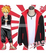 Uzumaki Boruto Trendy Naruto Cotton Blend Cosplay Costume Halloween coat... - $24.08