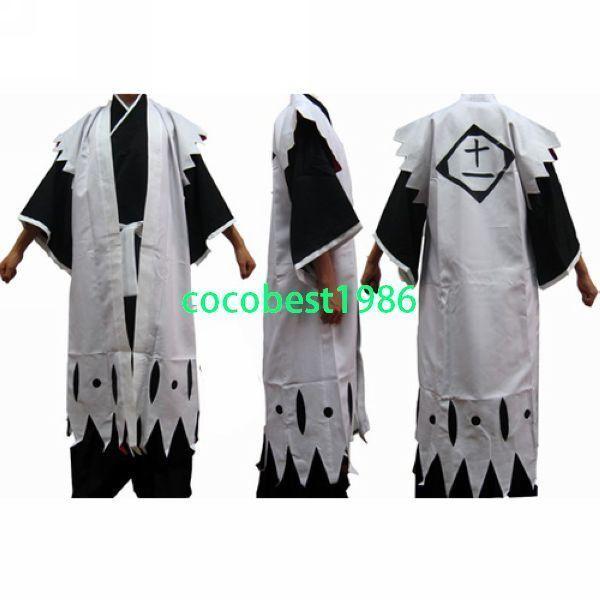 Bleach 11th Division Captain Zaraki Kenpachi Cosplay Costume