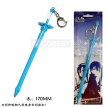 Sword Art Online Kirito Kazuto Kirigaya Elucidatetor black sword Key chain - $7.00
