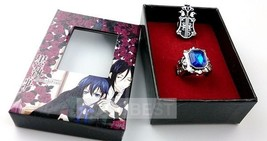 Black Butler Ciel Phantomhive Sapphire Ring and Brooch - $6.06