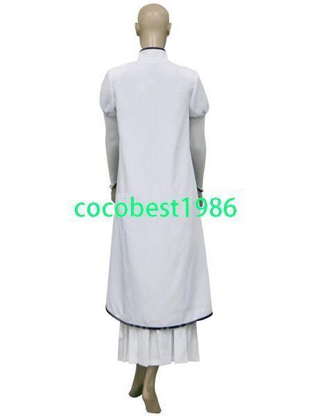Bleach Orihime Inoue Arrancar Halloween Cosplay Costume Sash Overcoat Dress