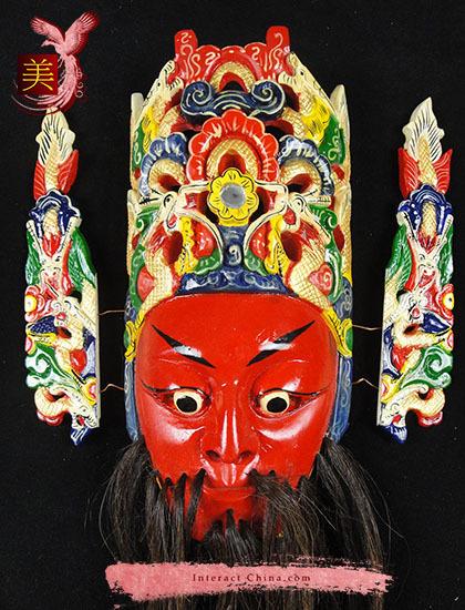 Chinese Drama Home Wall Décor Opera Mask 100% Wood Craft Folk Art #126 Pro