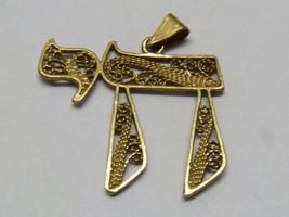 Large Elegant Vtg Judaica Chai Pendant 9K Marked Gold Delicate Filigree H 2.3 cm - $83.30
